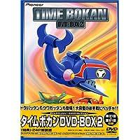 タイムボカン DVD-BOX2