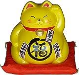 風水 招き猫 ジャンボ貯金箱 黄色 【金運】