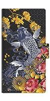 アクオス ダブルエックス 404SH スマホケース 手帳型 1028 牡丹と鯉 横開き【ノーブランド品】