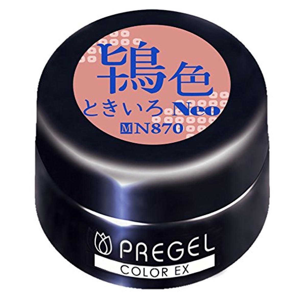 グラム広大な淡いPRE GELカラーEX 鴇色(ときいろ)neo 3g PG-CEN870