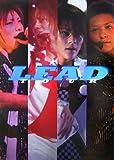 LEAD TOUR