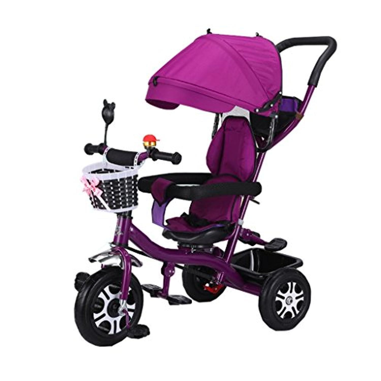 6ヶ月から6歳の子供のトライク(ソリッドタイヤ付き)4in1とパラソルシート付き少女三輪車が回転可能 (色 : Purple)