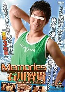 Memories 石川智貴 【DVD3枚組】