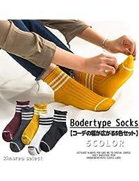 SomyuA 靴下 レディース スポーツ ソックス スクール ソックス かわいい ゆったり ボーダー 5足セット