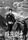 隠密剣士第6部 続 風摩一族 HDリマスター版DVD Vol.1