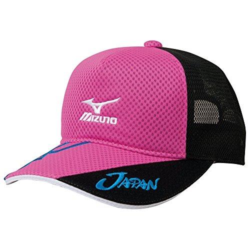 (ミズノ)MIZUNO テニスウェア JAPANキャップ [UNISEX] 62JW6X04 64 ピンク F -