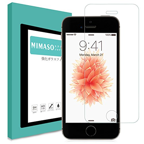 Nimaso iPhoneSE / iPhone5s / iPhone5 / iPhone5c用 強化ガラス液晶保護フィルム 【日本製素材旭硝子製】全面保護/3D Touch対応/業界最高硬度9H/透過率99.9%( iPhone SE / 5s / 5 / 5ⅽ , 1枚セット )
