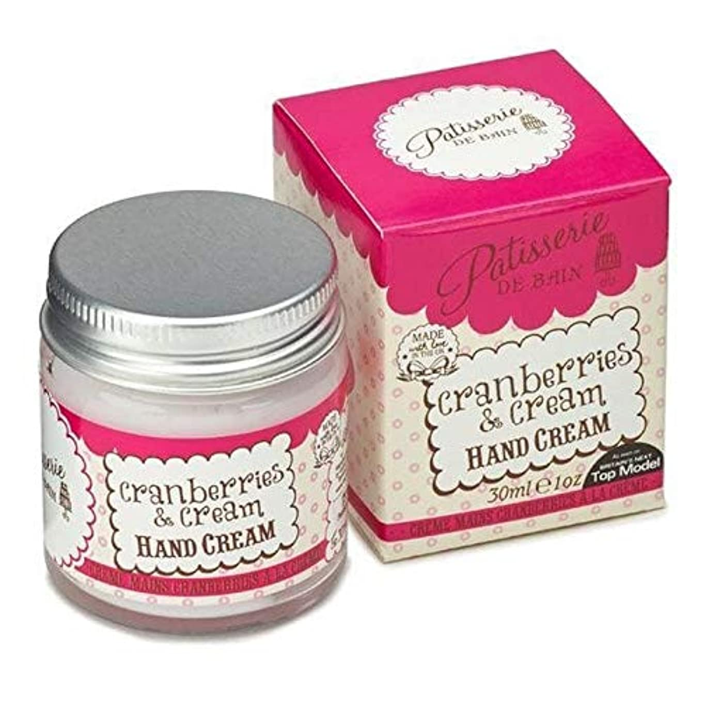 バイオレット不快消去[Patisserie de Bain ] パティスリー?ド?ベインのクランベリー&クリームハンドクリームジャー30ミリリットル - Patisserie de Bain Cranberry & Cream Hand Cream...