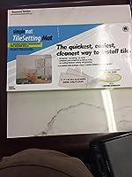 simplematタイル設定Mat 10平方フィート。