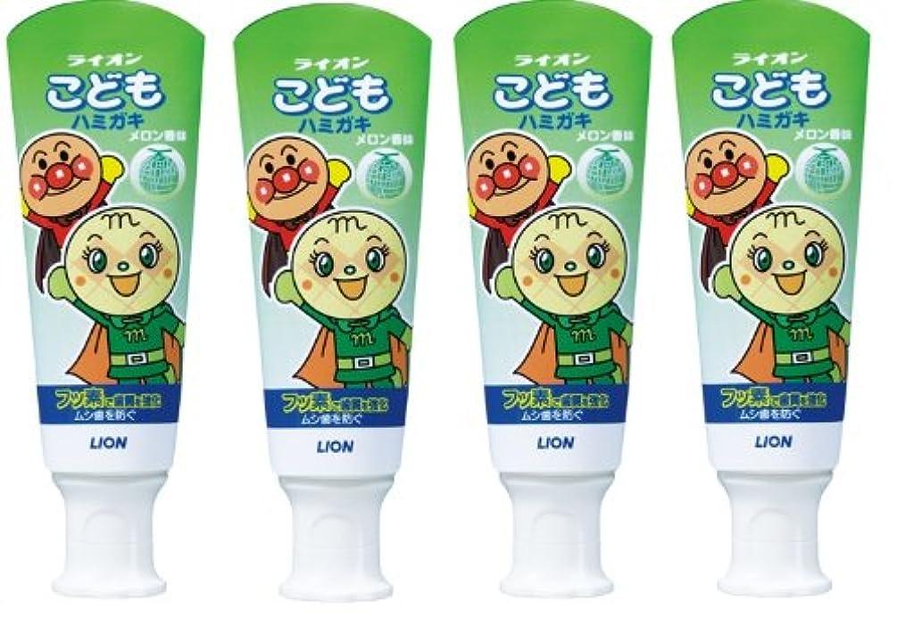 合意意味のある休憩するこどもハミガキ アンパンマン メロン香味 40g×4個パック (医薬部外品)