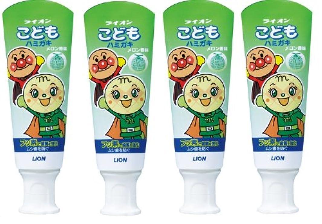 宣言大事にする再生的こどもハミガキ アンパンマン メロン香味 40g×4個パック (医薬部外品)