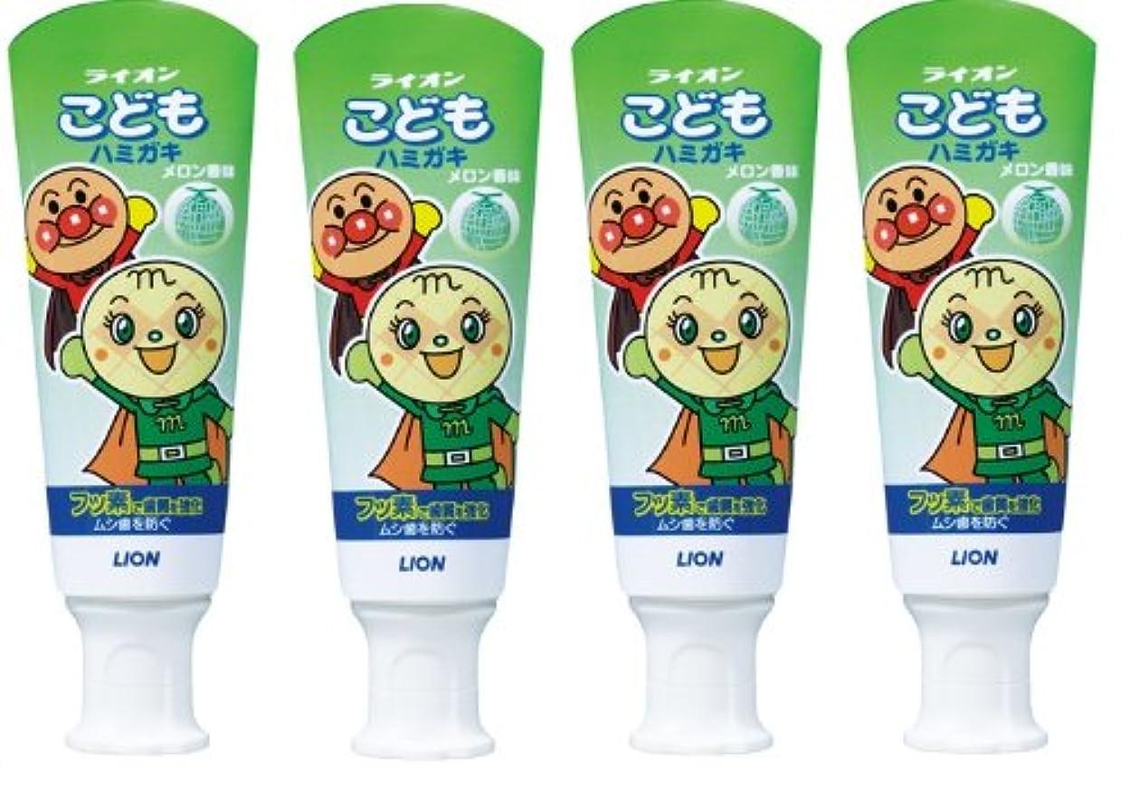 酸味付けシールドこどもハミガキ アンパンマン メロン香味 40g×4個パック (医薬部外品)