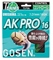 ゴーセン(GOSEN) ウミシマ AKプロ16 (テニス用) ブラック TS706BK