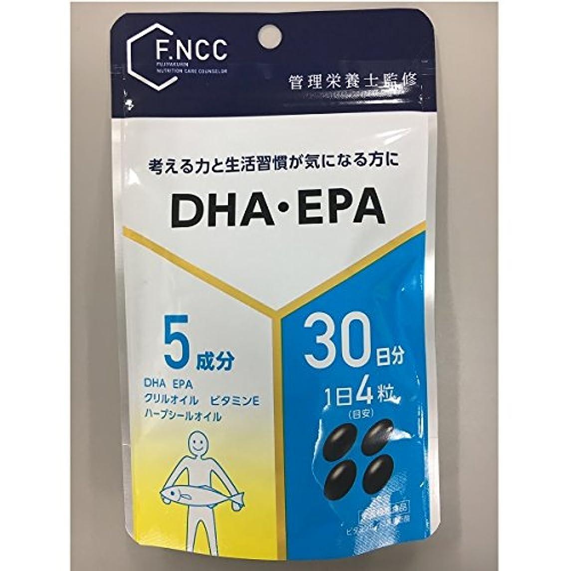 練習アラート火傷FNCC)DHA?EPA 30日分(120粒)
