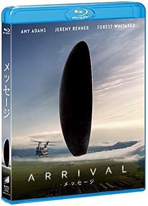 メッセージ (オリジナルカード付) [AmazonDVDコレクション] [Blu-ray]