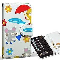 スマコレ ploom TECH プルームテック 専用 レザーケース 手帳型 タバコ ケース カバー 合皮 ケース カバー 収納 プルームケース デザイン 革 アニマル クール 猫 ネズミ イラスト キャラクター 007653