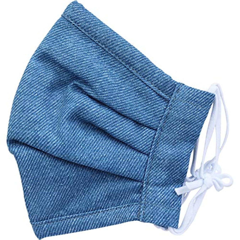 タールアウトドア夕暮れさらふわマスクダイヤドビー 敏感肌用 デニムブルー 少し大きめサイズ 1枚入×20個セット
