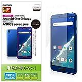 エレコム Android One X4 フィルム AQUOS sense plus 対応 指紋防止 指すべりなめらか 反射防止 PY-AOX4FLF