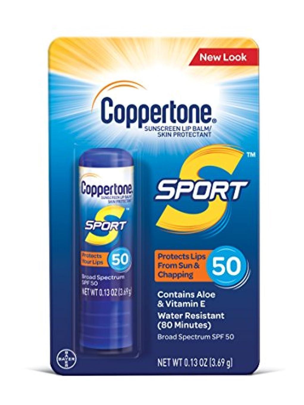 Coppertone スポーツ日焼け止めリップ広域スペクトルSPF 50.13液量オンス