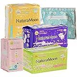 ナチュラムーン (NaturaMoon) 生理用ナプキン スターターセット 高分子吸収剤不使用 ノンポリマー 生理用品 使い捨て布ナプキン 紙ナプキン