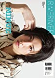 RIVERIVER Vol.21【カバーA版】表紙ソ・ジソブ×ウラ表紙MINUE 画像