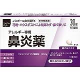 【第2類医薬品】協和薬品工業 matsukiyo ノスポール鼻炎錠FX 30錠 ※セルフメディケーション税制対象商品