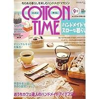 COTTON TIME (コットン タイム) 2006年 09月号 [雑誌]