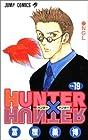 HUNTER×HUNTER 第19巻