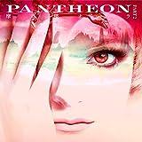 【Amazon.co.jp限定】PANTHEON -PART 2-(通常盤)(作曲メンバー自筆創作譜面(レプリカ)付)