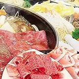 香川県産讃岐オリーブ牛&讃岐オリーブ豚 すき焼きセット 野菜・うどん付き 《*冷蔵便》 (2人前)