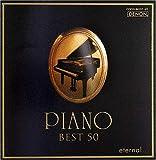 エターナル:ピアノ・ベスト50