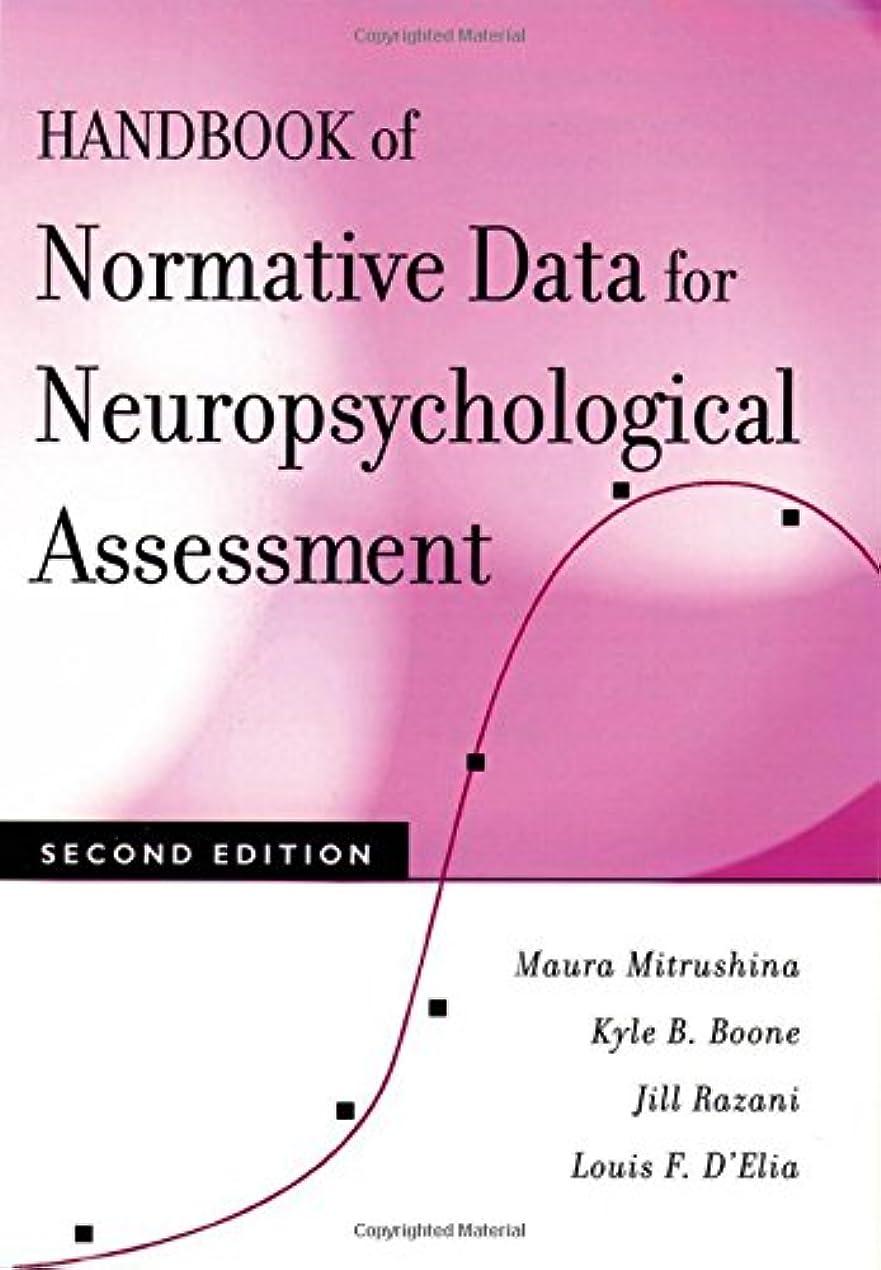 恐れサービスファブリックHandbook Of Normative Data For Neuropsychological Assessment
