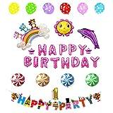 お誕生日 1歳 ハッピー バースデー パーティー 飾り バルーン 風船 空気入れ ポンプ 付き ガーランド 付き セット クマ くま 女の子 ピンク