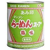 あみ印 塩ラーメンスープ 3.15kg