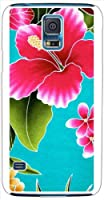 ohama SCL23 GALAXY S5 ギャラクシー ハードケース ハイビスカス-O 花柄 ハワイアン ハイビスカス アロハ スマホ ケース スマートフォン カバー カスタム ジャケット au
