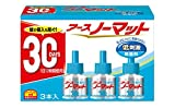 アースノーマット 30日用 無香料 [4.5-12畳用 取替ボトル3本入]