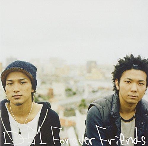 Forever Friends/D-51-カラオケ...