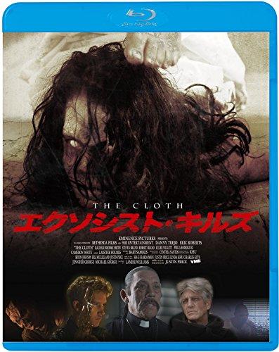 エクソシスト・キルズ[Blu-ray/ブルーレイ]