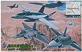 ピットロード 1/700 スカイウェーブシリーズ 現用アメリカ軍用機セット1 スペシャル ホワイトメタル製RC-135U 1機付き プラモデル S21SP