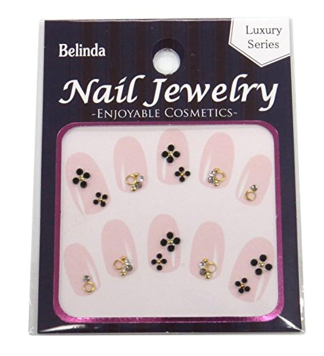サーバ抑止する分離するBelinda Nail Jewels No.678
