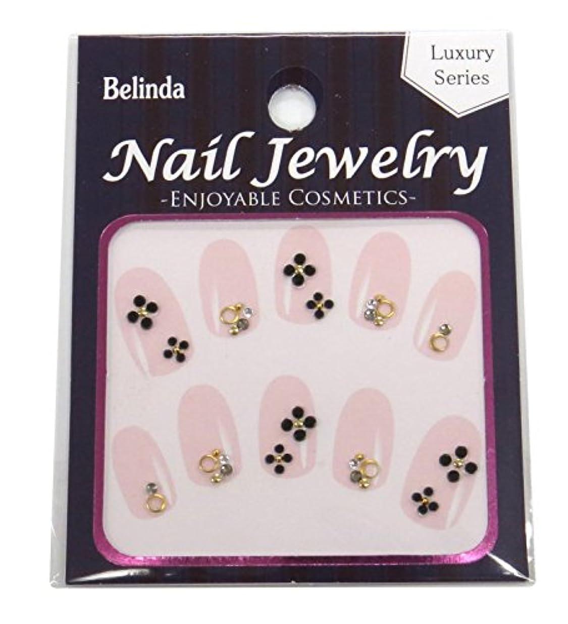 振動するナサニエル区確立しますBelinda Nail Jewels No.678