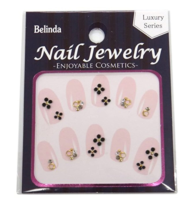 内なる慎重燃料Belinda Nail Jewels No.678