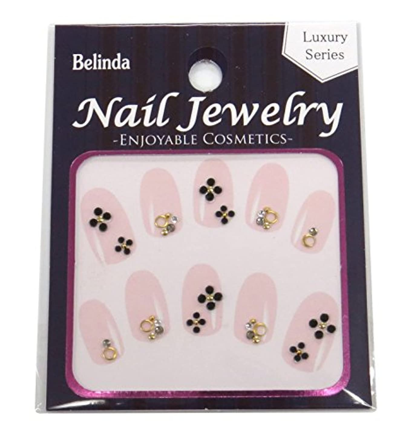 二年生通り肉屋Belinda Nail Jewels No.678