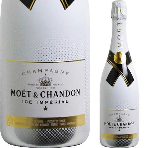 <BOXなし> モエ・エ・シャンドン アイス・アンペリアル [N/V] 750ml シャンパン