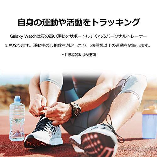 『Galaxy Watch 42mm ミッドナイトブラック【Galaxy純正 国内正規品】 Samsung スマートウォッチ iOS/Android対応 SM-R81010118JP』の8枚目の画像