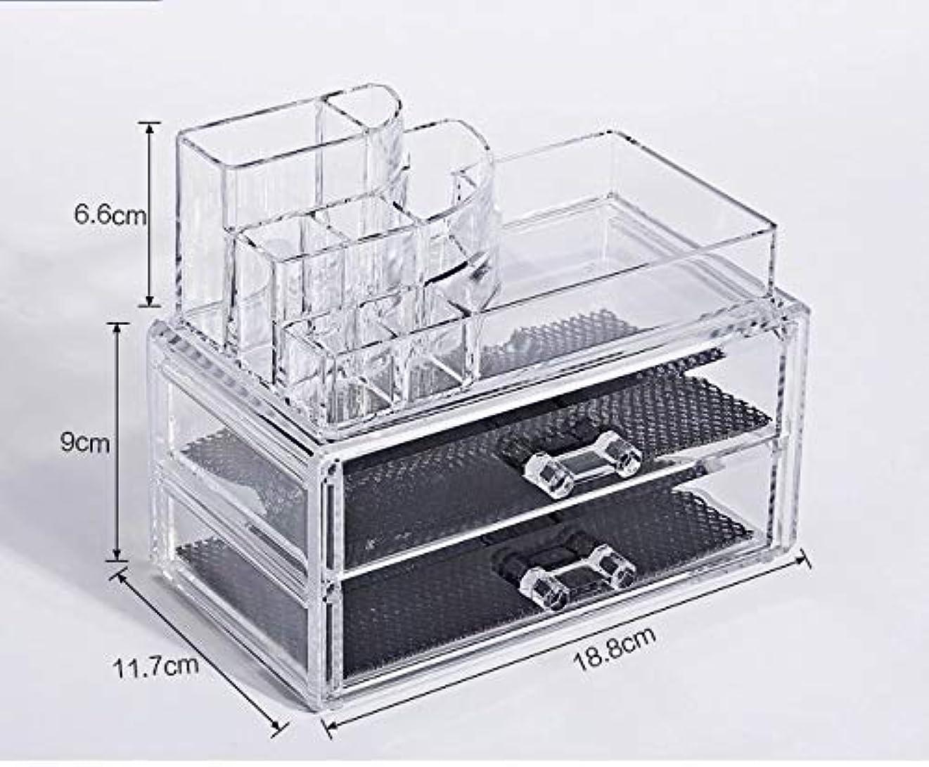 スクワイア代数コンチネンタル化粧品収納ボックス メイクボックス 化粧品 収納 ニオイなし 騒音なし 防塵 高透明度 強い耐久性