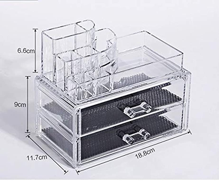 破壊するこっそり花弁化粧品収納ボックス メイクボックス 化粧品 収納 ニオイなし 騒音なし 防塵 高透明度 強い耐久性