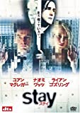 ステイ [DVD] 画像