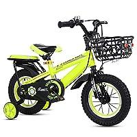 """YUMEIGE 子ども用自転車 フリースタイルの男の子と女の子のバイクトレーニングホイール付き子供子供用自転車12 14 16 18インチ子供用サイクリング身長33"""" - 59""""子供に最適 得ることができます (Color : Yellow with seat, Size : 12in)"""