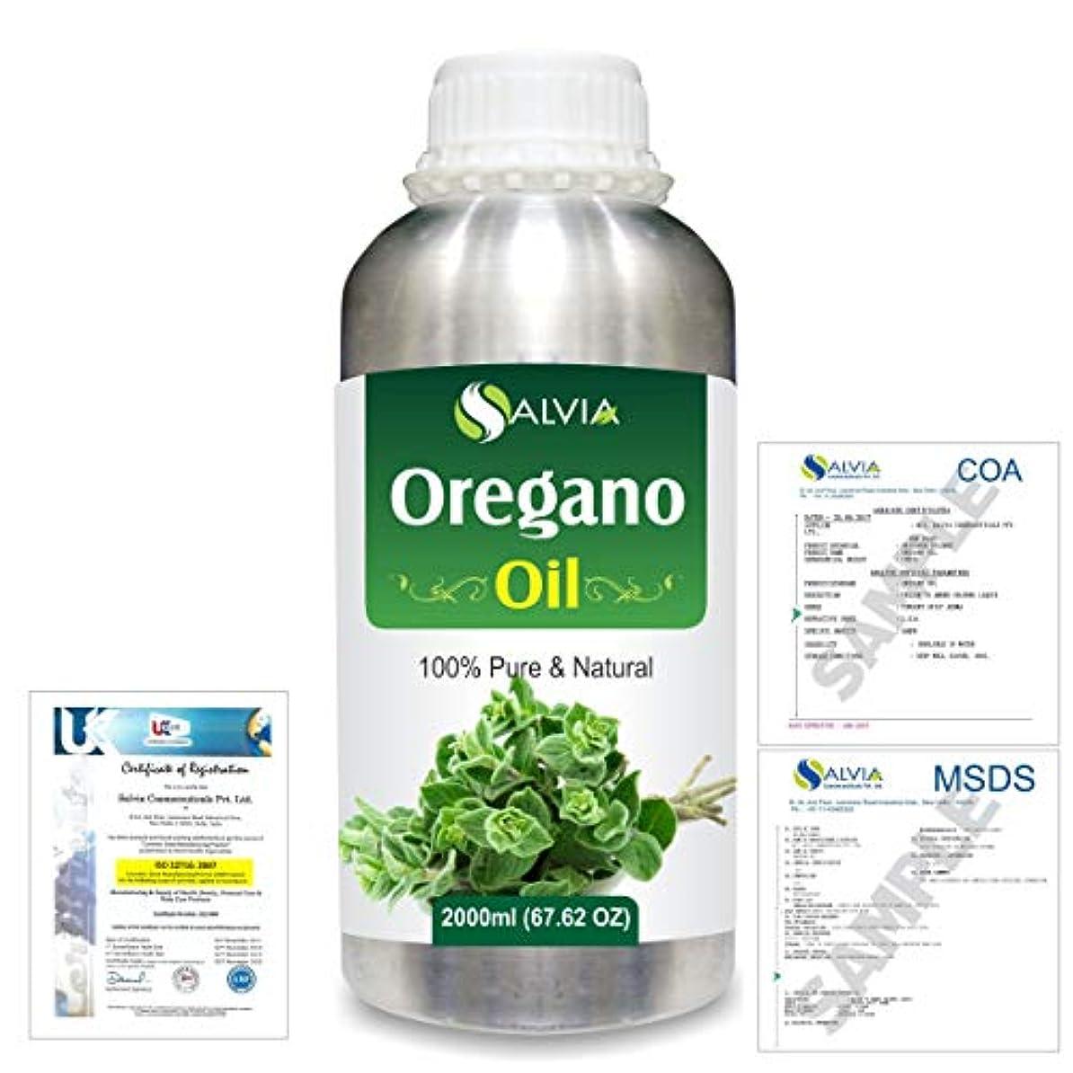 シンポジウム失市長Oregano (Origanum vulgare) 100% Natural Pure Essential Oil 2000ml/67 fl.oz.